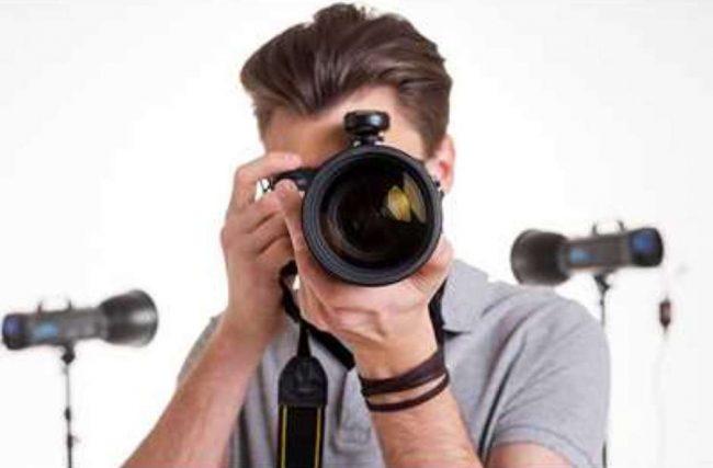 Como ser um fotógrafo profissional?